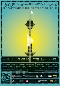 2nd Tehran Digital Art Exhibition